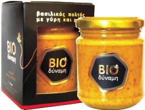 biodynami1
