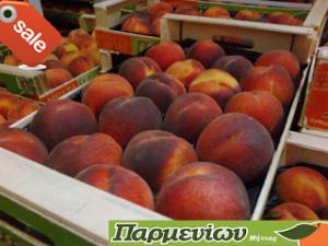 fruit-naoussis-Parmenion5